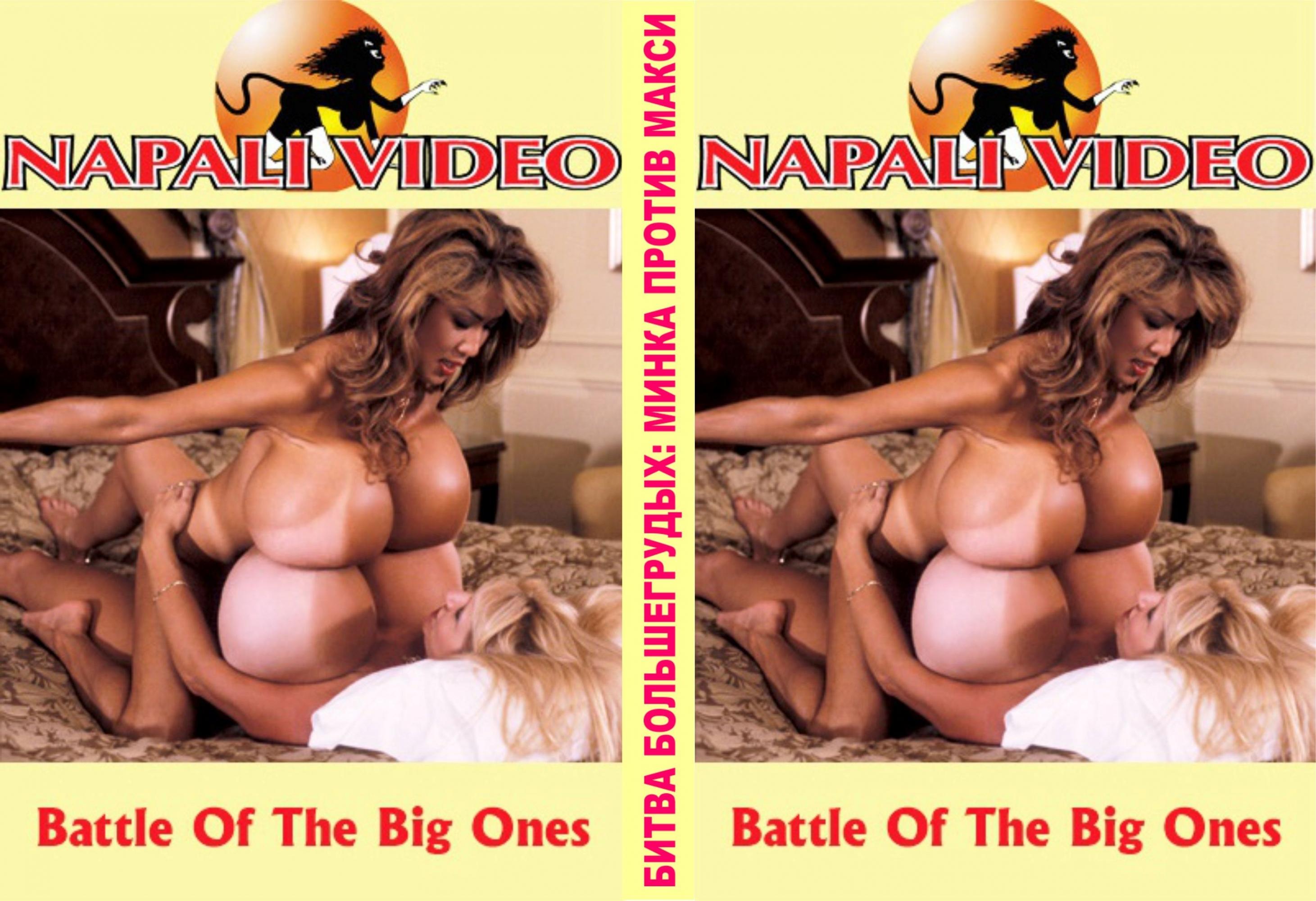 Смотреть бесплатно все порно ролики с макси маундс фото 760-920
