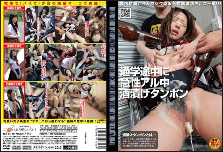 порно изнасиловали японскую фото
