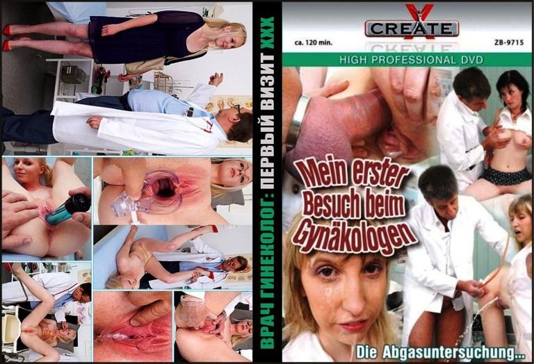 Порно кино рядовой джасмин