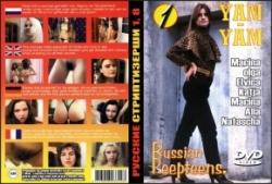 Заказ порнокастингов на двд