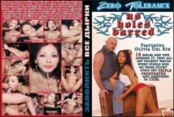 Секс извращения на dvd
