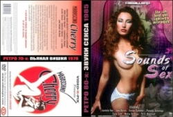 Гум смотреть кино секс трахалки с кем попало на русском молодая