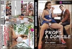 Самые жесткие порно фильмы марка дорселя с жестким фистингом, фильм