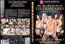 DVD - Француженки Антология / Les Francaises Anthology 1ere Partie