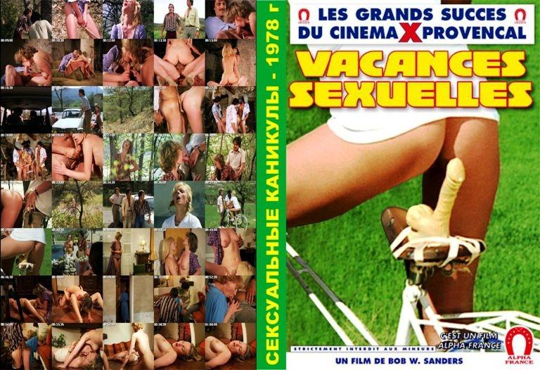Смотреть порно фильм сельские каникулы онлайн 4