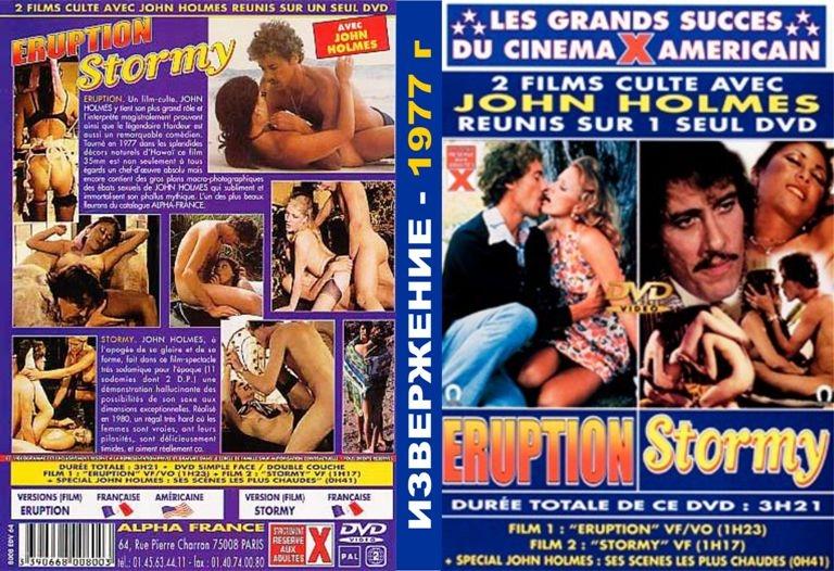 арлекино порно фильм порнухи