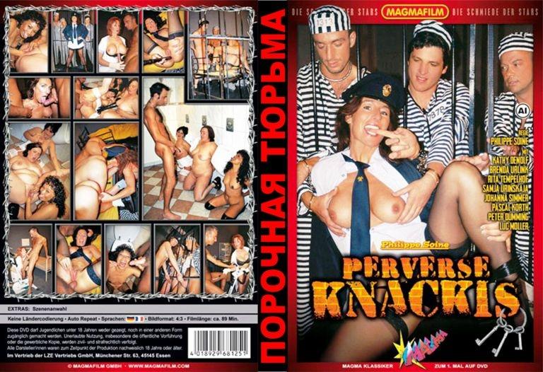 Порно фильмы зарубежные женская тюрьма переводом порно #12