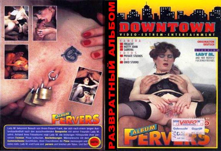 kak-lizat-kratkiy-obzor-porno-kasset